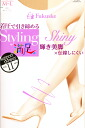 It is ♪ shear tights tights stockings wedding ceremony party stocking tights ladies ♪ -Z fs3gm by the) ♪ 1,050 yen purchase, the choice that I shine, and I wear it, and pressure, tiptoe reinforcement is hard to have a run in beautiful leg shiny (Shiny)(S