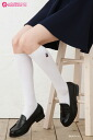 It is ♪ socks high sox attending school high school girl socks ♪ -Z by the school socks Kiki's Delivery Service dithe (dark blue, white .36cm length) ♪ 1,080 yen purchase, choice
