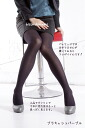 バイカラーリブ. 1050 yen buying and selection in!-z fs3gm tights!