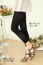Pole black leggings ten minutes length (by .80 black black denier )♪ 1,050 yen purchase, choice ♪ color tights thick lady's stocking tights ladies ♪ -Z fs3gm)