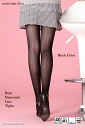Back DIA line tights (black/beige/Brown, black) ♪ pattern tights pattern pantyhose sheer tights tights stockings pattern Argyle diamonds made in Japan back seam stocking tights ladies!-ZB