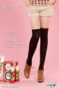 Cotton mixed flat plain knee high socks ♪ 1050 yen buying and selection in ♪ overknee socks thigh socks socks kneehigh overknee stocking tights ladies!-z fs2gm