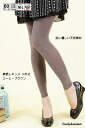 Cotton blend leggings (by ten minutes length, 60D considerable )♪ 1,050 yen purchase, choice ♪ -Z fs3gm)