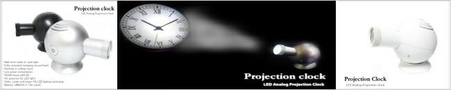 投影 時計/プロジェクションクロック