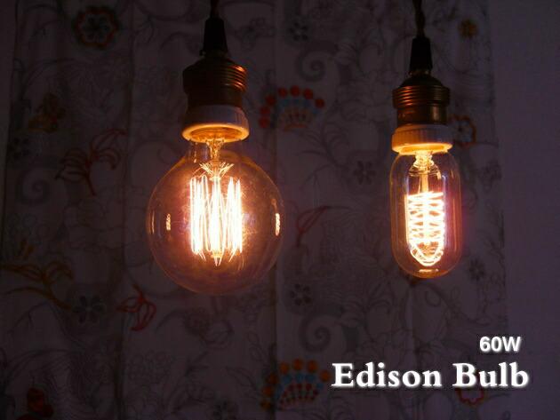 エジソン 電球 e26 60w