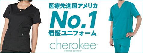 """【数量限定】アメリカ生まれの老舗ブランド""""cherokee"""""""