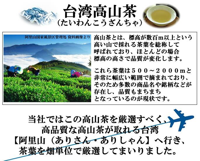 台湾TOP1