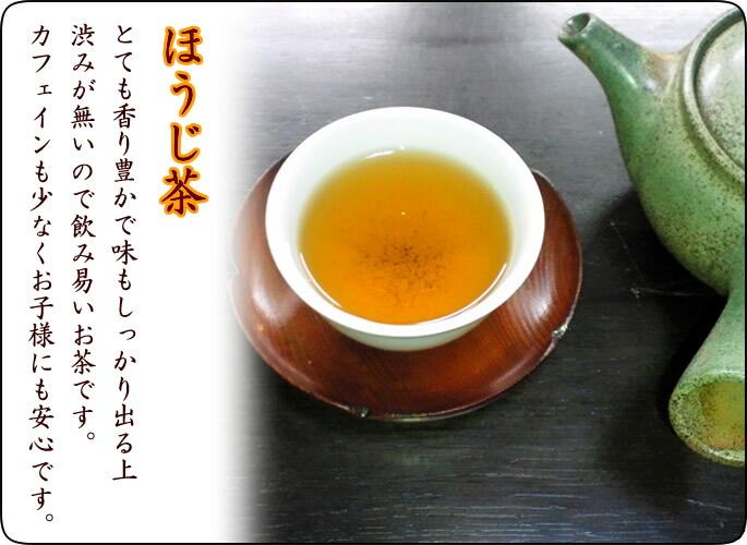 ほうじ茶・玄米茶・麦茶