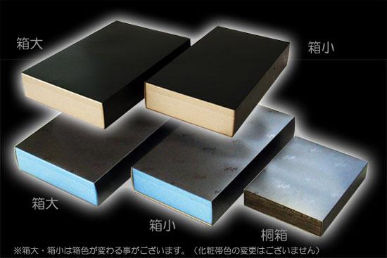 【干物ギフトセット】商品BOXイメージ
