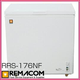 ■送料無料■レマコム 三温度帯冷凍ストッカー 176L RRS-176NF 冷蔵・チルド・冷凍調整型 急速冷凍機能付