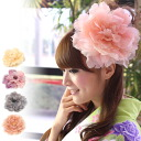"It is flower corsage decahair ornament yukata yukata coming-of-age ceremony K-11 [kami] with ""pink"" shiny chiffon"
