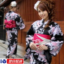 Yukata set women «Petit» Petit yukata 3 pieces, weave turns ' black round chrysanthemums and peonies ' yukata belt clogs Womens retro Chrysanthemum women kimono ladies yukata set