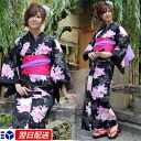 Yukata set women «Petit» Petit yukata 3 pieces, weave change ' black with pink roses and butterflies ' yukata belt clogs women's retro rose Butterfly Butterfly women kimono ladies yukata