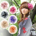 """レオパードレースコサージュ"" hair ornament yukata yukata coming-of-age ceremony [kami] in Japanese dress"