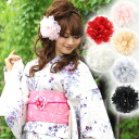 """Kira ふわ lam pearl corsage"" hair ornament yukata yukata coming-of-age ceremony [kami] in Japanese dress"