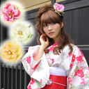 """One flower rhinestone & pearl corsage"" hair ornament yukata yukata coming-of-age ceremony [kami] in Japanese dress"