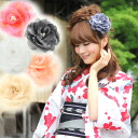 """Chiffon race pearl & rhinestone corsage"" hair ornament yukata yukata coming-of-age ceremony [kami] in Japanese dress"