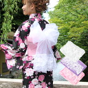It is three steps of race ぷち waist band adult child yukata pink purple and white yukatas zone organdy chiffon softly