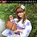 [bamboo basket drawstring purse bag 2way] yukata bamboo basket sum pattern floral design きんちゃく basket basket bag