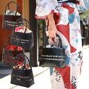 """Yukata bag DrawString """"Japanese pattern DrawString with Central watermark woven bamboo bags"""" basket basket basket removal allows large"""
