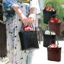 """Yukata bag DrawString """"sum DrawString bag with handle vertical bamboo basket"""" basket basket basket removal can be larger"""
