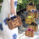 Yukata bag purse basket basket basket rose carving with bamboo combination? please DrawString bag