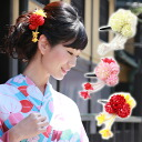 "Ornament yukata ""hanging with round Chrysanthemum corsage ornament"" three-color expansion clip kosugeartflower white red pink hair accessories"