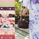 Bamboo basket sum pattern yukata basket bag cherry tree