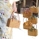 Yukata bags purse large diamond pattern like with Atta or your purse basket basket basket [tax included]