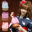 "Burn a ""pink"" underground wheel holding the world cherry tree pattern drawstring purse; basket bag きんちゃく basket basket"