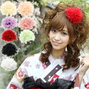 """Pink"" soft and fluffy chiffon corsage hair ornament yukata yukata coming-of-age ceremony [kami] in Japanese dress"