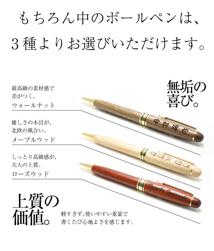 50 毫米 × 20 毫米 (泡桐)   ■  材料: 泡桐树木泡桐) (圆珠笔