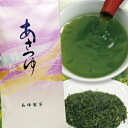 You can enjoy sweet of Kagoshima green tea! Asatuyu 100 g bitter, abundant sweet tea. Rare Japan tea cultivar 'asatuyu' is mellow taste tea tea deep steaming. Tea and ice out OK gift perfect for a Kyushu luxury tea leaves from 3 until shipping 80 Yen
