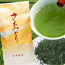 With EMI taking 100 g 4 ~! Kagoshima tea-rich balance of sweet and refreshing with flavors of exquisite tea Japan tea variety yabukita and multiplied by the asatuyu ', EMI takes ' tea deep steaming green tea brewed and ice creampie delicious gifts gifts