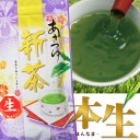 """New tea book"" ecological asatuyu 100 g Kagoshima tea smell great! Super fresh! Delicious Japan tea is recommended for gifts and gift"