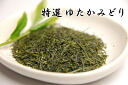 Yutaka 2013 premium green 40 g freshly finished manufacturing plants can be! Shipping speed: up to 5