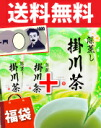 It is a cup with Japanese green tea green tea, the green tea of medium quality that I do limited 50% increase in quantity ★ extreme popularity ★ Shizuoka tea up-and-coming 深蒸 for eight hours, and two +1 Kakegawa tea set deepens, and an excellent production center of the tea is delicious♪