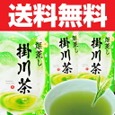 I do up-and-coming 深蒸 and set three Kakegawa tea