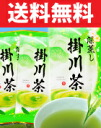 Make 深蒸, and do it, and two +1 tea set is delicious Kakegawa tea 100g3 book set up-and-coming 深蒸; deepen; and is a cup with green tea of medium quality (Shizuoka tea)