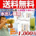Water drip bancha tea bags (3 g x 20) x 3 bag set 1000 yen pokkiri sale for plastic bottles of tea bottles and bottle