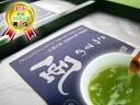 Gourmet Award winner Satsuma style 2 set Kagoshima tea Kagoshima Island, 100% deep steaming tea gift box, then, packaging free tea green tea Gift gift gift, gifts, new year and thank you and family and Buddhist response name put-message OK