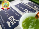 Gourmet award 2010 wind 3 Kagoshima tea finishing green tea gift for being one of potions in this set featured steamed tea (green tea) Japan tea length Feng-tea set 2-put courier flights sought, new year, thank you and family, return and Buddhist support