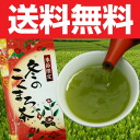 """Winter limited edition tea."" kokumaro winter 100 g, Shizuoka, Fukuroi-shi Ikeda, Tadashi makes full-bodied, rich and mellow deep steaming Sencha gift gifts in the new year"