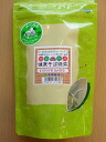 Health near a green tea teabag (2 g × 20 ) is a blend of green tea, buckwheat tea (だったん) and Matcha and gyokuro karigane and bushes have been dark deals tea (Japan tea)