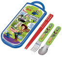 20 Sierra Trio of toy story chopsticks spoon fork set (2013 Edition)