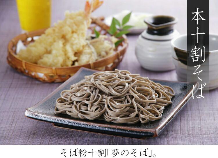 http://macaro-ni.jp/40318