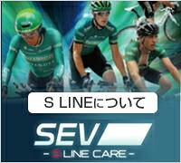 SEV ���� LINE