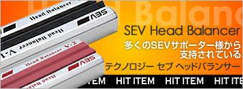 SEV �إåɥХ��V-1��V-2