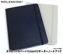 Moleskine iPad Air compatible Tablet cover + Volant reporters notebook (Moleskine/moleskin / case /tablet / iPad/air)