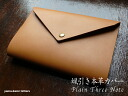 Wrapping free ☆ mountain industries, this wax leather cover + PLAIN THREE NOTEBOOKS A5 size GA032 (System notebook / diary / schedule book / notebook / diary / /yama-kami not cover letters)